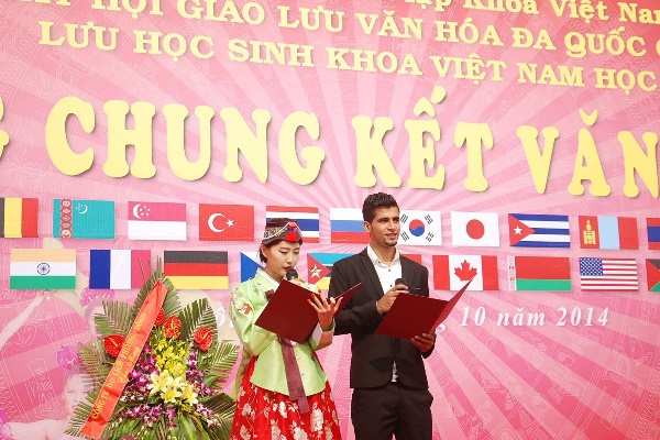 Fundamental culture of Vietnam